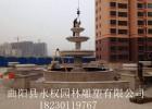 河北花岗岩喷泉加工制作 永权雕塑花岗岩喷泉批发