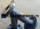 北京PVC法兰式Y型过滤器 PVC-Y型过滤器优质厂家