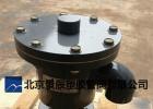 硝酸罐PVC呼吸阀厂家 北京HXF-PVC盐酸罐呼吸阀供应