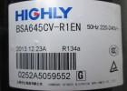 批发海立压缩机 BSA645CV-R1EN 除湿机
