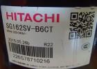 批发上海日立压缩机 SG167SV-B6CT