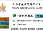 金融信息深圳注册的时间