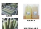 反渗透RO膜清洗 洗膜机供应 中水回用膜清洗