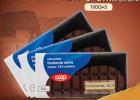 批发零售意大利COOP酷欧培进口可可黑柔滑巧克力条