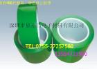 锂电极耳专用胶带,寺冈终止胶带代替品,厂家直销绿色终止胶带,