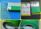 锂电池专用终止胶带 耐酸碱保护膜  耐电解液胶带 电芯绝缘胶