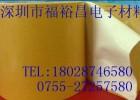 白色PVC双面胶 布基胶带 透明VHB双面胶,PET双面胶