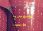 M33双面胶带、3M4229代替品、M33亚克力双面胶贴模切
