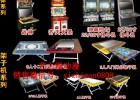 打鱼游戏机大型电玩设备厂家直销,保证盈利