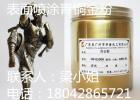 铁艺仿古工艺品铜金粉 油漆油墨喷涂用红金粉价格