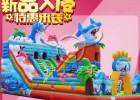 河南神牛游乐加入郑州市游乐协会,是优秀会员单位。