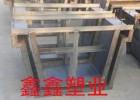 集水槽模具 集水槽模具专业厂家