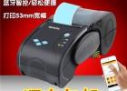 品胜标签机DF200 手持式蓝牙移动通信设备标签打印机