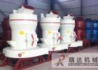 专业生产雷蒙磨的厂家  石灰石粉磨设备哪家好