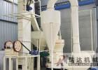 较好的磨粉机厂家 较大的磨粉机厂家