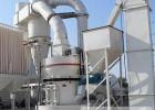 电厂石灰石制粉设备 电厂石灰石制粉机器