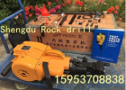 山东矿山机械凿岩机(汽油钻)