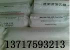 燕山石化LD450/M1840聚乙烯原料