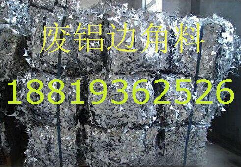 深圳龙华专业回收废铝合金,废铝高价,回收废铁服务找华丰公司.