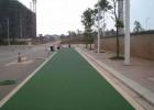 成都彩色防滑路面 成都彩色透水沥青路面 成都彩色沥青