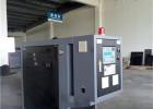 供应恒德电加热导热油炉