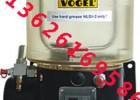 三一SMP90C摊铺机黄油泵不一样的公司