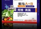 高抗蓟马特效杀虫剂  山东蔬菜基地 海南广东香蕉蓟马专杀