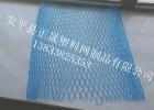 直销钢瓶保护网套卫生洁具保护网套大号蓝色网套卫浴网套PE网套