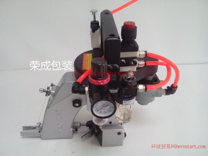 防爆缝包机气动型安全工具