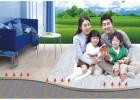 恒乐康光电碳纤维地暖加盟,光电碳纤维采暖领导品牌