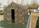 HL-160229-1740牛津布迷彩单帐篷