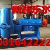4PW单级卧式污水离心泵高效节能杂质泵无堵塞污水污物提升泵
