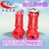 立式潜水吸沙泵150NSQ-A35含搅拌渣浆清淤泵河底抽沙泵