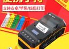 便携式wewin伟文标签机K20 品胜通信机房网线专用