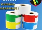 品胜标签机DF200标签 手持式二维码标签打印纸50*70