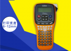 兄弟标签机pt-e100b 手持式网络机房打标机