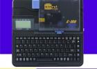 凯标C-180全自动电脑套管打码机