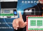 甲醛检测仪触摸屏S8 锂电池甲醛检测仪