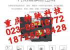 兄弟标签机色带9mm12PT-e100打印纸tz5-231