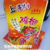 上海特味鸡柳防油纸袋