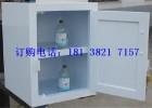 化学试剂柜-化学试剂存放柜-防爆试剂柜