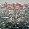 供应宇天机械铸铝件工艺品厂家直销