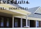 浙江省迈卓建材-PVC/彩铝落水系统大量供应市场