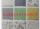 顶尖行家带检测报告防静电无尘PVC地板专业制造商-鼎盛达
