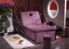 电动沙发床洗脚城沙发足疗床钱足疗沙发选智信ZXB036
