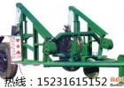 信任通线路工具厂直销双稳机3T5T8T10T电缆拖车