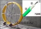 直销品质可靠的加钢芯玻璃钢穿孔器