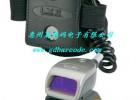 霍尼韦尔Honeywell 8650 蓝牙指环式扫描器