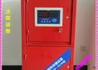 供暖热水机组