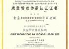 云南环保认证时间—环质健企业管理咨询